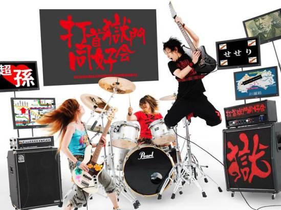 uchikubi_group