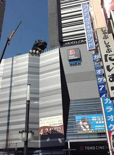 Godzilla has taken up residence in Shinjuku. I hear he's even opened a hotel!
